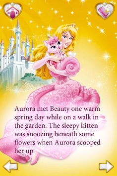Disney Princess Palace Pets - Aurora and Beauty