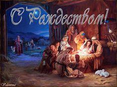 Чтобы Новый год не затмил Рождество - советы для православных » Женский Мир
