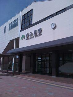 恵み野駅 (Megumino Sta.) (H09)