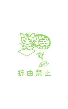 """Kawaii Cat """"Please Do Not Bend"""" Walnut wood Rubber Stamp - Planner - Scrapbook - Mailing - Packaging decoration. by niconecozakkaya on Etsy"""
