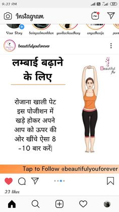 All Body Workout, Full Body Workout Routine, Lower Belly Workout, Slim Waist Workout, Gym Workout Videos, Gym Workout For Beginners, Fitness Workout For Women, Health And Fitness Expo, Health And Fitness Articles