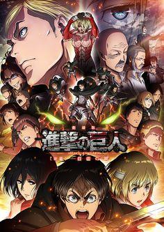 Shinge ki no Kyojin (l'attaque des titans)