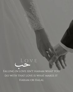Islamic Wedding Quotes, Beautiful Islamic Quotes, Romantic Love Quotes, Quran Quotes Love, Quran Quotes Inspirational, Bff Quotes, Motivational, Muslim Couple Quotes, Cute Muslim Couples