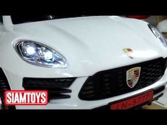 SIAMTOYS - รถเด็ก รุ่นLN5777 ทรง Porsche (สีขาว) - Line id : @siamtoys ...