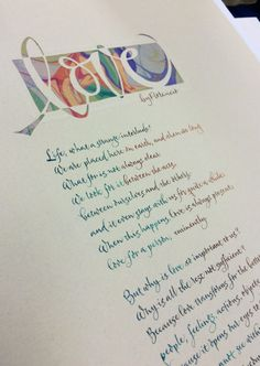Cut letter title, contemporary script. By Sally Wightkin. She cut the letters from white paper. I wonder whether the same idea could be done using masking fluid & watercolor?