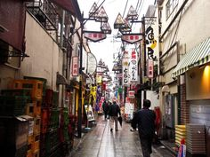 Koenji - outside of Tokyo - remained true to culture with addition to hipster paradise