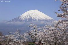 Le mont Fujiyama, point culminant du Japon