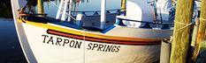 Downtown Tarpon Springs is a beautiful place to spend the day. Right on the Gulf, there are sponge docks (and plenty of sea sponges for sale!) as well as an abundance of gift shops, Greek restaurants, and events.  #tarponsprings #spongedocks #tarponspringsfl