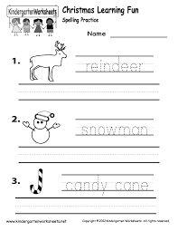 kindergarten sight words worksheets words1st word spelling ...