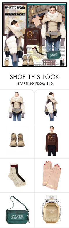 """SVMOSCOW 66."" by carola-corana ❤ liked on Polyvore featuring Undercover, Vibram FiveFingers and Victoria's Secret"