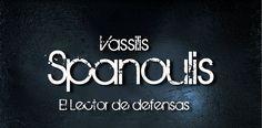 Vassilis Spanoulis, el lector de defensas. Aprendamos un poco con este pedazo de vídeo de Piti Hurtado Hurtado, Arabic Calligraphy, Lineman, Arabic Calligraphy Art