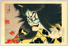 Ueno Tadamasa: Calendar of Kabuki Actors - Demon - Artelino