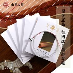 1-21 zither strings  full set Chinese guzheng strings 21 pcs Musical Instruments Accessories China Sale Only For US $62.68 on the link China Sale, Full Set, Musical Instruments, Musicals, Cycling, Chinese, Link, Accessories, Music Instruments