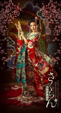 Healthy recipes for weight loss and muscle gain for women chart size Japanese Geisha, Japanese Beauty, Japanese Kimono, Japanese Art, Asian Beauty, Oriental Dress, Oriental Fashion, Asian Fashion, Chinese Traditional Costume