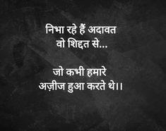 Heart Touching Shayari, Fake Friends, Hindi Quotes, Relationships, Relationship, Dating