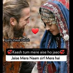 Love Picture Quotes, Love Quotes Poetry, Sweet Love Quotes, Love Quotes In Hindi, Love Quotes With Images, Beautiful Love Quotes, Motivational Quotes In Hindi, Islamic Love Quotes, Love Pictures