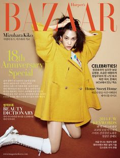 Mizuhara Kiko in CHANEL Fall 2014 for Harper's Bazaar Korea August 2014