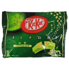 Green tea Kit Kat bars. Uhm YES PLEASE!