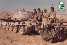 VERY rare photo of captured Iraqi T-55 with KMT-5 by Iran army in 1982 near Khoramshar city.