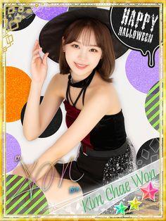Aesthetic Gif, 3 In One, The Wiz, Kpop Girls, Happy Halloween, Ulzzang, Dancer, Beautiful Pictures, My Love