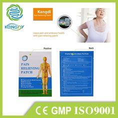 The rheumatism pain relief patch,can treat  rheumatism effectively.