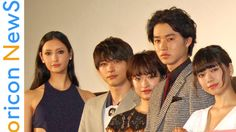 "[Stage greet, Modelpress] https://www.youtube.com/watch?v=fBkIthrEugc&feature=youtu.be     [Stage greet, Oricon News] https://www.youtube.com/watch?v=m47UfdeC2LI     Fumi Nikaido x Kento Yamazaki, Nanao, Nobuyuki Suzuki, Tina Tamashiro, Elaiza Ikeda, Ryo Yoshizawa, Mugi Kadowaki, J LA movie ""Ookami shoujo to kuro ouji (Wolf girl n black prince)"". Release: May/28/16"