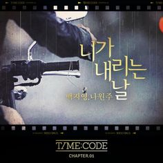nice [Single] Baek Ji Young & Na Won Ju – Time; code Chapter I
