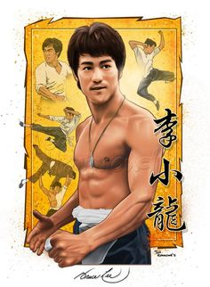 Bruce Lee by ted1air on DeviantArt
