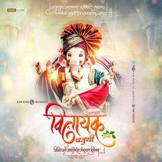 Navratri Wishes, Shri Ganesh, Ganpati Bappa, Om, This Is Us, Instagram, Design, Design Comics