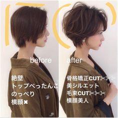 Pin on Bobs haircuts Short Textured Hair, Short Dark Hair, Short Curly Hair, Short Hair Cuts, Cute Short Haircuts, Short Hairstyles For Women, Medium Hair Styles, Curly Hair Styles, Korean Short Hair