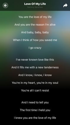 21 Best Song Lyrics images in 2019 | Song lyrics, Lyrics, Songs