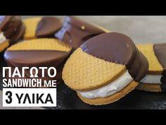 Παγωτό Sandwich | Δημήτρης Μιχαηλίδης Something Sweet, Sweet Desserts, Nutella, Sweet Tooth, Sandwiches, Recipies, Cheesecake, Muffin, Pudding