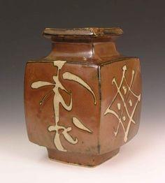 Shoji Hamada - mold made jar