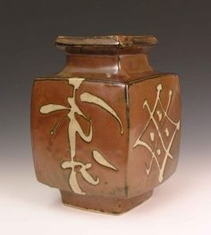 Shoji Hamada, Slab Vase, Early/Mid 20th Century.