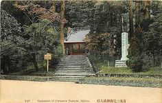Nikko Japan 1908 Entrance Futaara Temple Collectible Antique Vintage Postcard