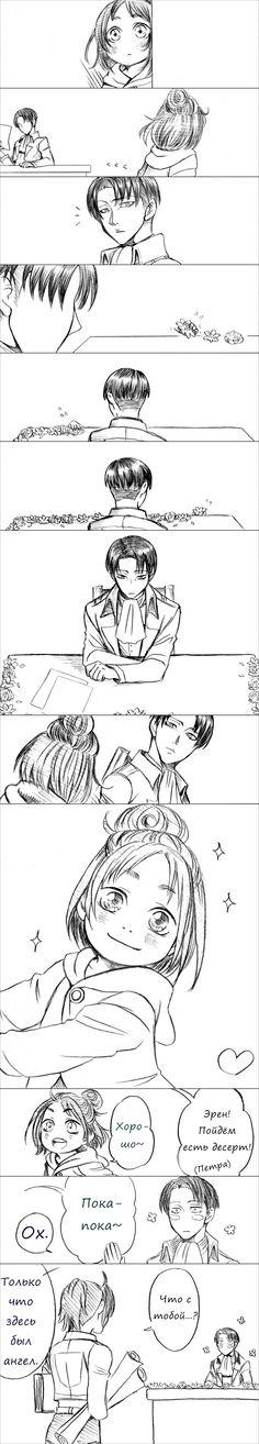 Shingeki no Kyojin - Eren, Levi and Hanji