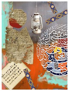 Calligraphy by SHEIKH SAIFI. A Combination of old & Modern Art.