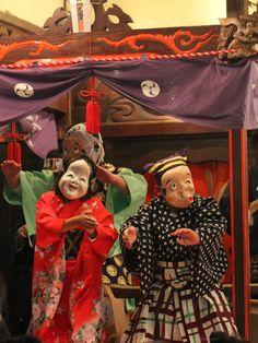 Hyotoko & Okame