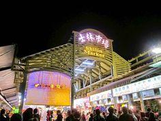 【台湾必去-台北篇】17个台北必去景点 - COCO大马站