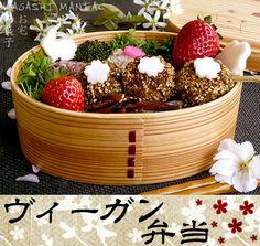 Vegan Bento: Sesam Niku Dango (vegane Fleischbällchen am Spieß) , lila Onigiri und Kinpira Gobo