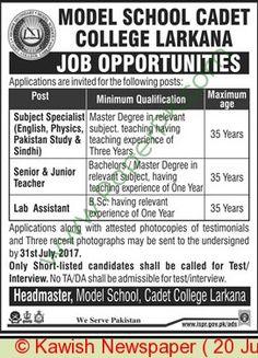 Model School Cadet College Larkana Jobs