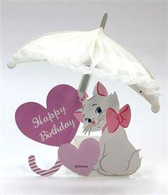 Disney The Aristocats Marie Honeycomb Pop Up Birthday Greeting Card