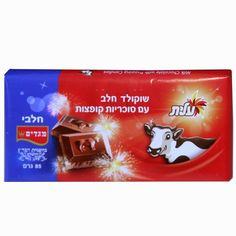 My favorite chocolate from Israel