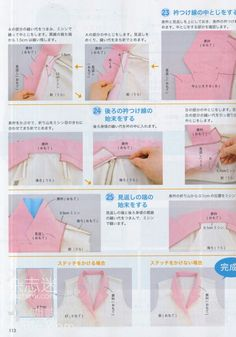 Japanese book and handicrafts - Lady Boutique Easy Sewing Projects, Sewing Hacks, Sewing Tutorials, Sewing Crafts, Sewing Basics, Sewing For Beginners, Sewing Collars, Japanese Sewing, Sewing Lessons