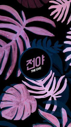 Dark but beautiful [logo] Chanyeol, Exo Kokobop, Kpop Exo, Kyungsoo, Wallpapers Kpop, Kpop Backgrounds, K Pop, 5 Years With Exo, Kpop Logos