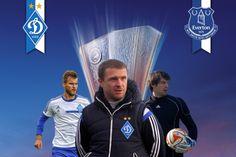 Динамо Киев проходит в полуфинал Лиги Европы 2015