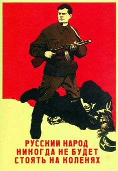 """Russian people will never fall to its knees"", 1940s, Soviet Union"