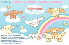 cinnamoroll kawaii picture japanese cute  sanrio