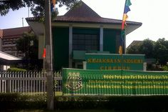 Kantor Kejari Cirebon Jalan dr Wahidin Sudirohusodo, Kota Cirebon, Jawa Barat, Indonesia. photo cp 19 Juli 2014