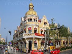Qingdao Old Town – Train Station Hotel Amazing Places On Earth, Train Stations, Qingdao, Sweet Memories, Business Travel, Van Life, Old Town, The Good Place, Taj Mahal